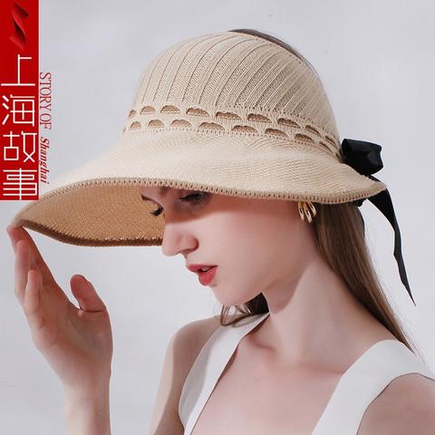 shanghai story 上海故事 帽子 夏季女士防晒遮阳太阳帽渔夫帽夏天百搭时尚逛街 纯色针织 米色