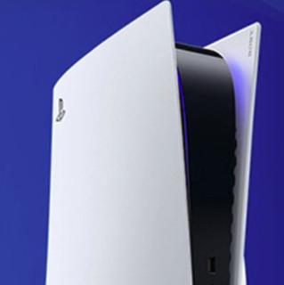 SONY 索尼 PlayStation 5 游戏机 日版 白色