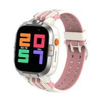 小寻 Y2 智能手表 36mm 白色 樱花粉硅胶表带(北斗、GPS、扬声器)
