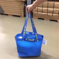 IKEA 宜家 特价包邮正品宜家布拉比mini小号环保购物袋 便携编织袋 2个