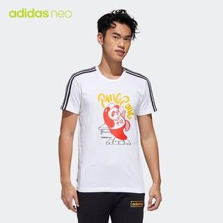 adidas 阿迪达斯 neo GK1551 男装运动短袖T恤