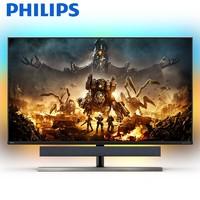 PLUS会员:PHILIPS 飞利浦 猛腾559M1RYV 55英寸VA显示器(3840×2160、144Hz、2ms、HDR1000)