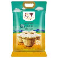 五丰 精选产地 珍珠米 10kg