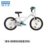 DECATHLON 迪卡侬 8388951 16寸儿童自行车