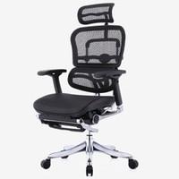 Ergonor 保友办公家具 金豪精英版 人体工学电脑椅