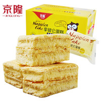 PLUS会员:京隆 拿破仑蛋糕礼盒 500g