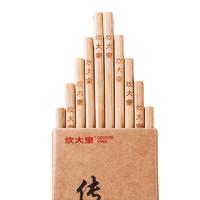 COOKER KING 炊大皇 家用套装木筷 10双