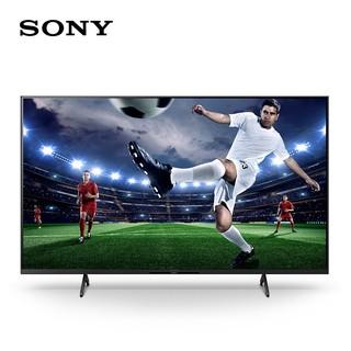 SONY 索尼 KD-43X85J 43英寸 4K  液晶电视