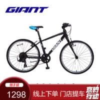 GIANT 捷安特 Escape JR 754210 山地自行车