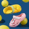 小鹿米利 儿童拖鞋 黄色小鸭子 18cm