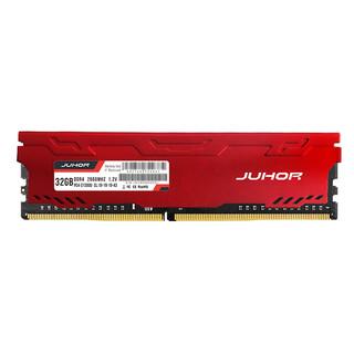 JUHOR 玖合 DDR4 2666MHz 红色 台式机内存 32GB