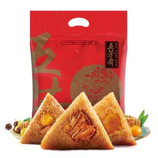 WU FANG ZHAI 五芳斋 速冻粽子 五芳团聚礼袋  140g*8只