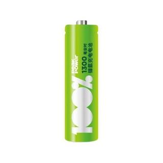 GP 超霸 5号镍氢充电电池 4粒 1.2V 1300mAh 充电套装