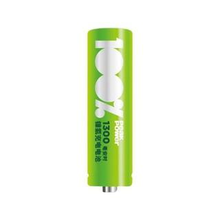 GP 超霸  5号镍氢充电电池 1.2V 1300mAh 充电套装 4粒装