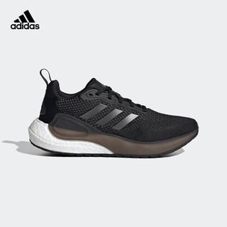 adidas 阿迪达斯 ALPHALAVA FW8308 男女跑步运动鞋