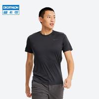 DECATHLON 迪卡侬 8502216 男款运动速干T恤