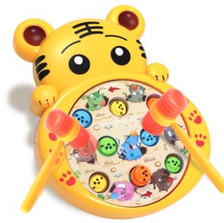 鑫思特 音乐大号打地鼠婴幼儿益智玩具敲击游戏机0-1-3岁男孩宝宝女孩敲打老鼠儿童玩具一岁半敲敲乐