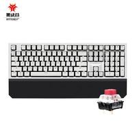 HEXGEARS 黑峡谷 X5 黑森林慕斯 双模机械键盘 108键 BOX轴 玫瑰红