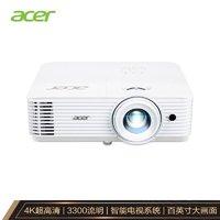 宏碁 Acer X6800 投影仪家用 投影仪 智能家庭影院