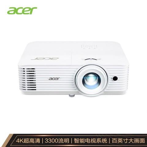 PLUS会员、有券的上:acer 宏碁 Acer X6800 投影仪家用 投影仪 智能家庭影院