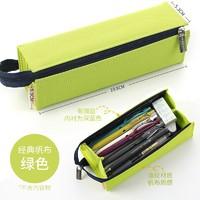 KOKUYO 国誉 WSG-PCS22LY 对开式广口笔袋 绿色 单个装