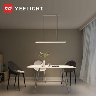 Yeelight 易来 YLDL01YL LED彩色氛围智能吊灯 33w