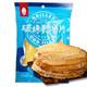 PLUS会员:寻肴 碳烤鳕鱼片 58g*4袋装 24.9元包邮(双重优惠)