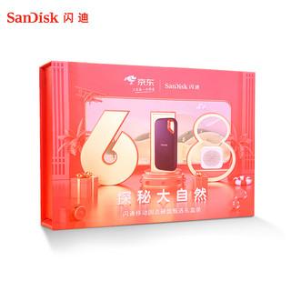 SanDisk 闪迪 Extreme 极速移动固态硬盘 1TB 卓越版 + 小米小爱音箱随身版 礼盒