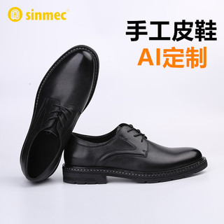 sinmec定制手工皮鞋男士休闲商务正装真皮软底男式英伦复古工装鞋 黑色皮面款  40