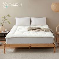 DAPU 大朴 A类新疆棉花床垫 120*200cm