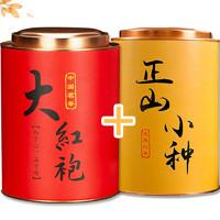 周三购食惠:宛芳 春茶桐木关正山小种铁罐 250g