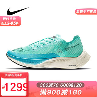 NIKE 耐克 Nike耐克ZOOMX VAPORFLY NEXT 2男子跑步鞋马拉松透气 CU4111-300