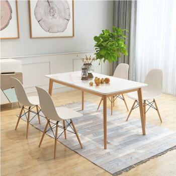 喜视美 轻奢实木餐桌椅组合 4+1.2m