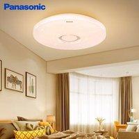 Panasonic 松下 繁星系列 HHXZ3016 LED吸顶灯 36W