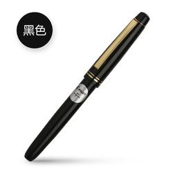 PILOT 百乐 78G 钢笔 EF尖 单支 含吸墨器 规格可选