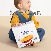 babycare 儿童玩具  BCKID早教体验盒