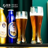 hommy 佳佰 小蛮腰啤酒杯555ml家用玻璃杯4支家庭套装