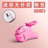 KOKUYO 国誉 SLN-MPH105 harinacs 无针订书机