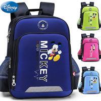 百亿补贴:Disney 迪士尼 11584  儿童小学生书包 小号 多款可选