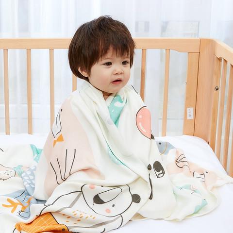 贝谷贝谷 婴幼儿盖毯中小童空调被冰丝竹纤维夏凉毯子幼儿园宝宝午睡毯子