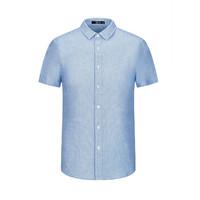 Bestn 百斯盾 2021夏季新款冰爽透气舒适亚麻休闲男士短袖衬衫