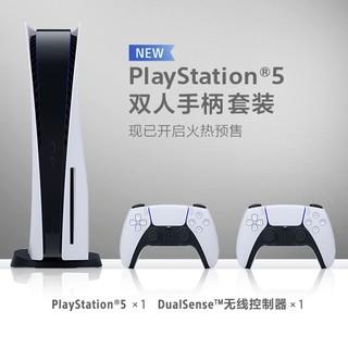 国行 光驱版 PlayStation5 PS5游戏主机 双人手柄套装