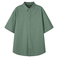 Semir 森马 19B220041320 男式短袖衬衫