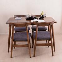 J.ZAO 京东京造 实木餐桌椅组合 胡桃木色一桌四椅 1.6m