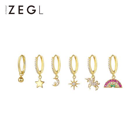 ZENGLIU星星月亮彩虹耳钉女925银独角兽小巧耳环耳饰六件套装组合