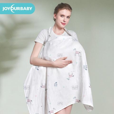 Joyourbaby 佳韵宝 多功能外出哺乳巾