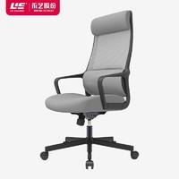 UE 永艺 人体工学电脑舒腰椅 黑框灰布