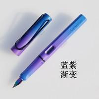传人 817 磨砂时尚哑光渐变钢笔 0.5mm 1支装+10支墨囊