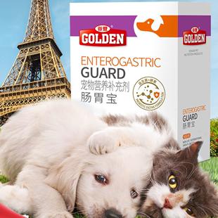 GOLDEN 谷登 宠物酵素益生菌7包