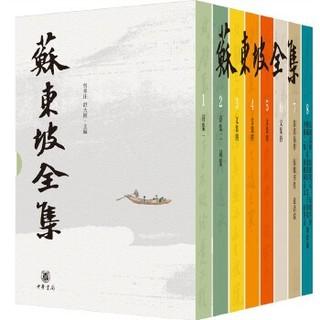 京东PLUS会员 : 《苏东坡全集》(精装全8册)